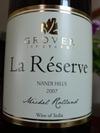 Wine_of_india