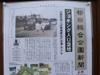 Local_paper