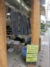 Fish_shop